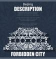 Retro boho floral pattern forbidden city