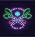 tailor shop neon design or emblem vector image