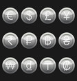currency coins metallic silver with highlights set vector image