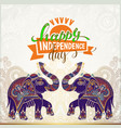 happy independence day of india greeting card vector image vector image
