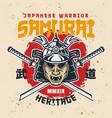 samurai mask colored retro vector image vector image