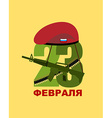 23 February Maroon beret and flag of Russia Red vector image vector image