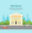 cartoon building bank on a city landscape vector image vector image