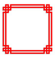 chinese border frame red art vector image