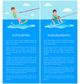 kitesurfing and wakeboarding vector image