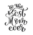quote best mom ever excellent holiday card vector image