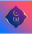 creative colorful eid mubarak golden design vector image vector image