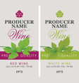 labels for red and white wine with green grapevine vector image vector image