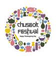 chuseok or hangawi banner vector image