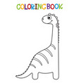cute dino coloring book vector image vector image
