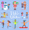 i like winter poster with sportive happy people vector image vector image