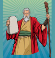 moses religious icon vector image vector image