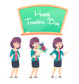 three school teacher poses and chalkboard happy vector image