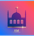 beautiful eid mubarak mosque design vector image vector image