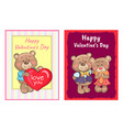 happy valentines day poster bear holding red heart vector image vector image
