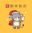 ox holding smartphone and gift box happy new year vector image vector image