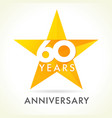 60 anniversary star logo vector image vector image