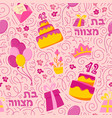 bat mitzvah background vector image