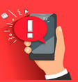 concept of malware notification or error vector image vector image
