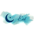 eid mubarak greeting with blue watercolor banner vector image vector image