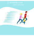 family sport center running club health program vector image vector image