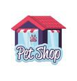 pet shop building facade vector image vector image