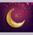 ramadan kareem background islamic crescent vector image vector image