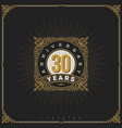 vintage anniversary logo flourishes emblem vector image vector image