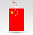 made in china tag vector image