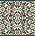morocco arabic seamless pattern vector image vector image