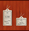 Paper tags on overlay background vector image vector image