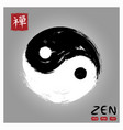 yin and yang circle symbol sumi e style and ink vector image