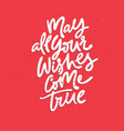 christmas handdrawn lettering vector image vector image