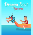 dragon boat festival promo banner with asian man vector image