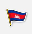 sticker flag cambodia vector image