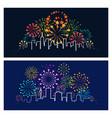 fireworks city skyline vector image