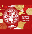 happy chinese new year 2020 rat sign and clouds vector image vector image