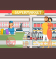 young couple shopping at supermarket banner vector image vector image
