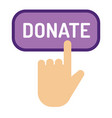 donate button help icon vector image