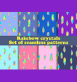 rainbow crystals seamless pattern set background vector image