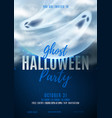 halloween party poster invitation vector image
