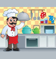 kitchen theme image 3 vector image vector image