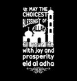 may choicest blessing allah fill your life vector image vector image