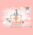 perfume bottle realistic product packaging vector image vector image