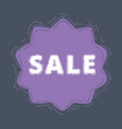 sale offer label vector image