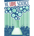 Science poster with lab equipment vector image vector image
