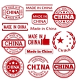 set various made in china red graphics vector image vector image