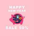 chinese new year greeting vector image vector image