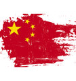 chinese scratched flag vector image vector image