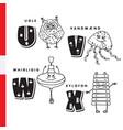 danish alphabet owl jellyfish pinwheel vector image vector image
